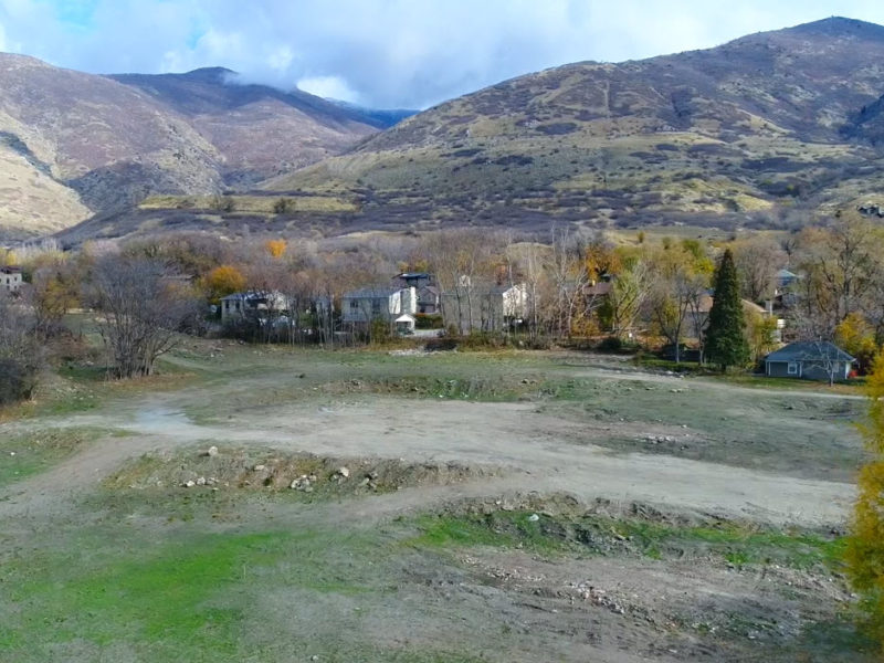 Rock Mill Estates